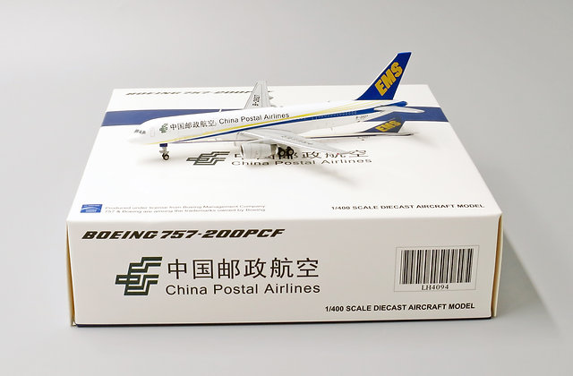 China Postal B757-200F Reg:B-2827 1:400 LH4094