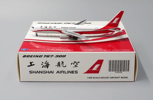 Shanghai Airlines B767-300 Reg:B-2563 JC Wings 1:400 Diecast Models XX4028