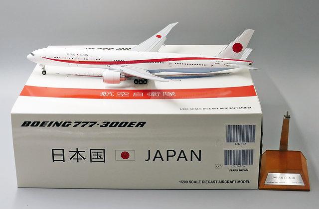 JASDF B777-300ER Reg: N509BJ FLAP DOWN VERSION JC Wings 1:200 Diecast LH2072A