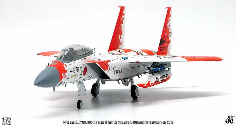 F-15J Eagle, JASDF, 305 Tactical Fighter Squadron, 2019, 1/72 JCW-72-F15-012