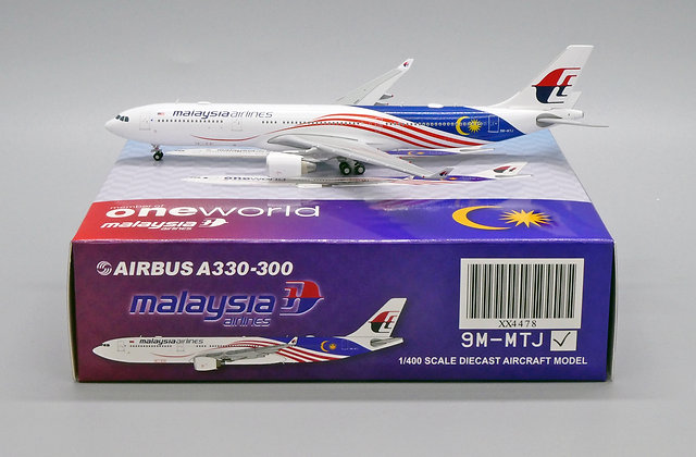Malaysia Airlines A330-300 Reg: 9M-MTJ JC Wings Scale 1:400 Diecast model XX4478