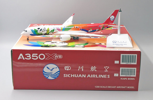 Sichuan Airlines A350-900 Flap Down Version JC Wings Scale 1:200 Diecast LH2116A