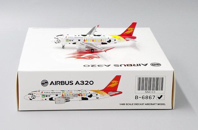 Capital A320 Mengniu Reg:B-6867 WITH Aircraft tug truck 1:400 JC Wings XX4123
