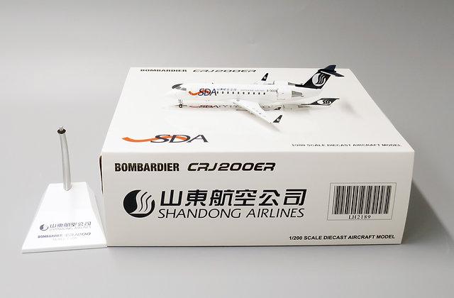 Shandong CRJ-200 Reg B-3009 JC Wings 1:200 Diecast Model LH2189