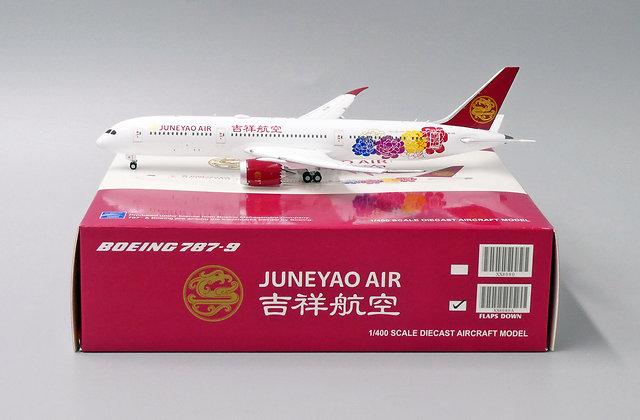 /LAST/ Juneyao Air B787-9  B-1115 Flap Down Version JC Wings 1:400 XX4080A