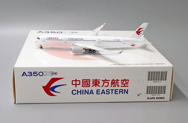 China Eastern A350-900 Reg: B-304D FLAP DOWN version 1:400 XX4079A