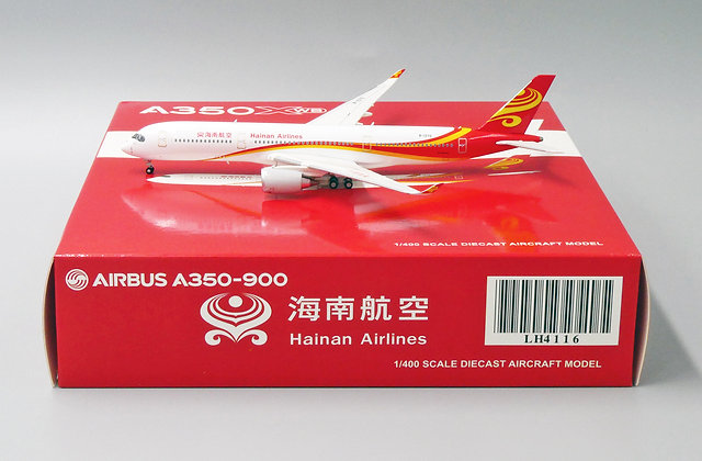 Hainan Airlines A350-900 Reg: B-1070 JC Wings Scale 1:400 Diecast model LH4116