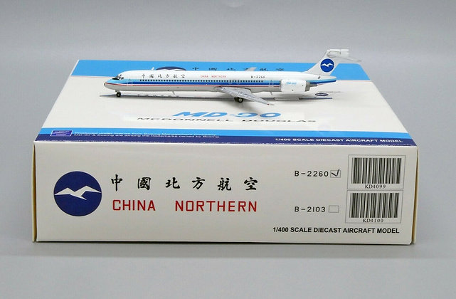China Northern MD-90 Reg: B-2260 JC Wings Scale 1:400 Diecast Model KD4099