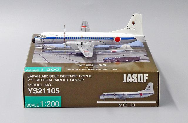 JASDF YS11 Reg:52-1152 Hogen/ANA Scale 1:200 Diecast models YS21105
