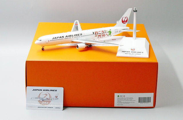 JAL B767-300ER Reg: JA656J EW Wings Scale 1:200 Diecast model EW2763002