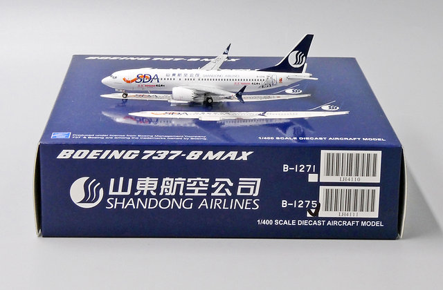Shangdong Airlines B737-8MAX 'Guomei' Reg: B-1275 JC Wings 1:400 Diecast LH4111