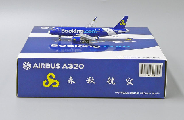 Spring Airlines A320 Reg: B-6902 Scale 1:400 Diecast Model JC Wings XX4055