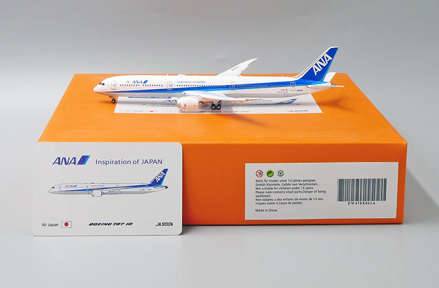 ANA B787-10 Reg: JA900A ''FLAPS DOWN Version'' Scale 1:400 EW478X001A