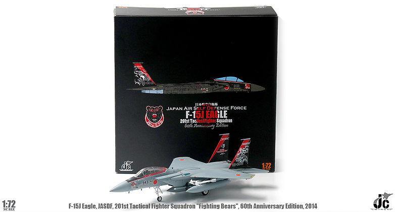 F-15J JASDF 60th ,201st Tactical Flightet Squadron 1/72 JC Wings JCW-72-F15-006