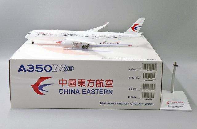 China Eastern A350XWB Reg: B-304D JC Wings Flaps Down 1:200 Diecast XX2246A