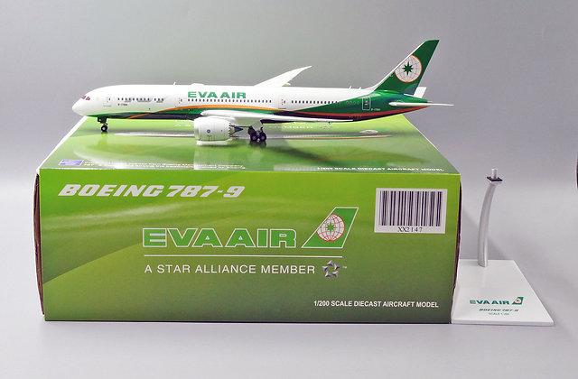 EVA AIR B787-9 Dream Liner Reg: B-17881 JC Wings Diecast Model Scale1:200 XX2147