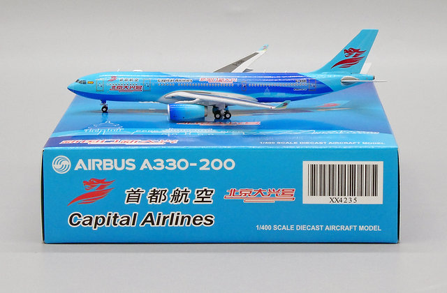 Capital Airlines A330-200 Reg: B-8981 Scale 1:400 JC Wings Diecast model XX4235