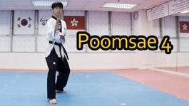 4. Poomsae