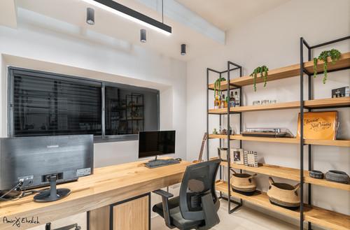 Office in Haifa