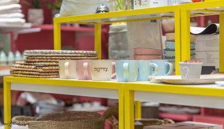 Accessories shop in Modiin