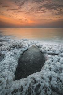A salt bath