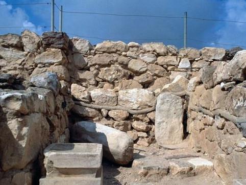 Cannabis Ritual in Ancient Israel