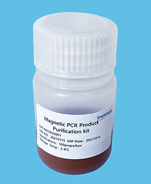 100 PCR Product01.jpg