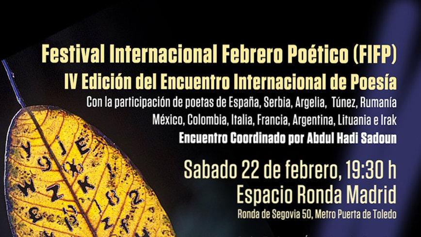 """Participación especial como artista principal en el Festival de Poesía """"Febrero poético"""""""