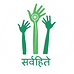 Sarvahitey_logo_website.png