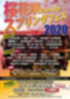 C7E03587-64FD-4B5A-99E3-64389D42F4EE.jpe
