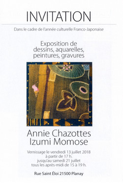 Exposition 2018.7/13-7/21