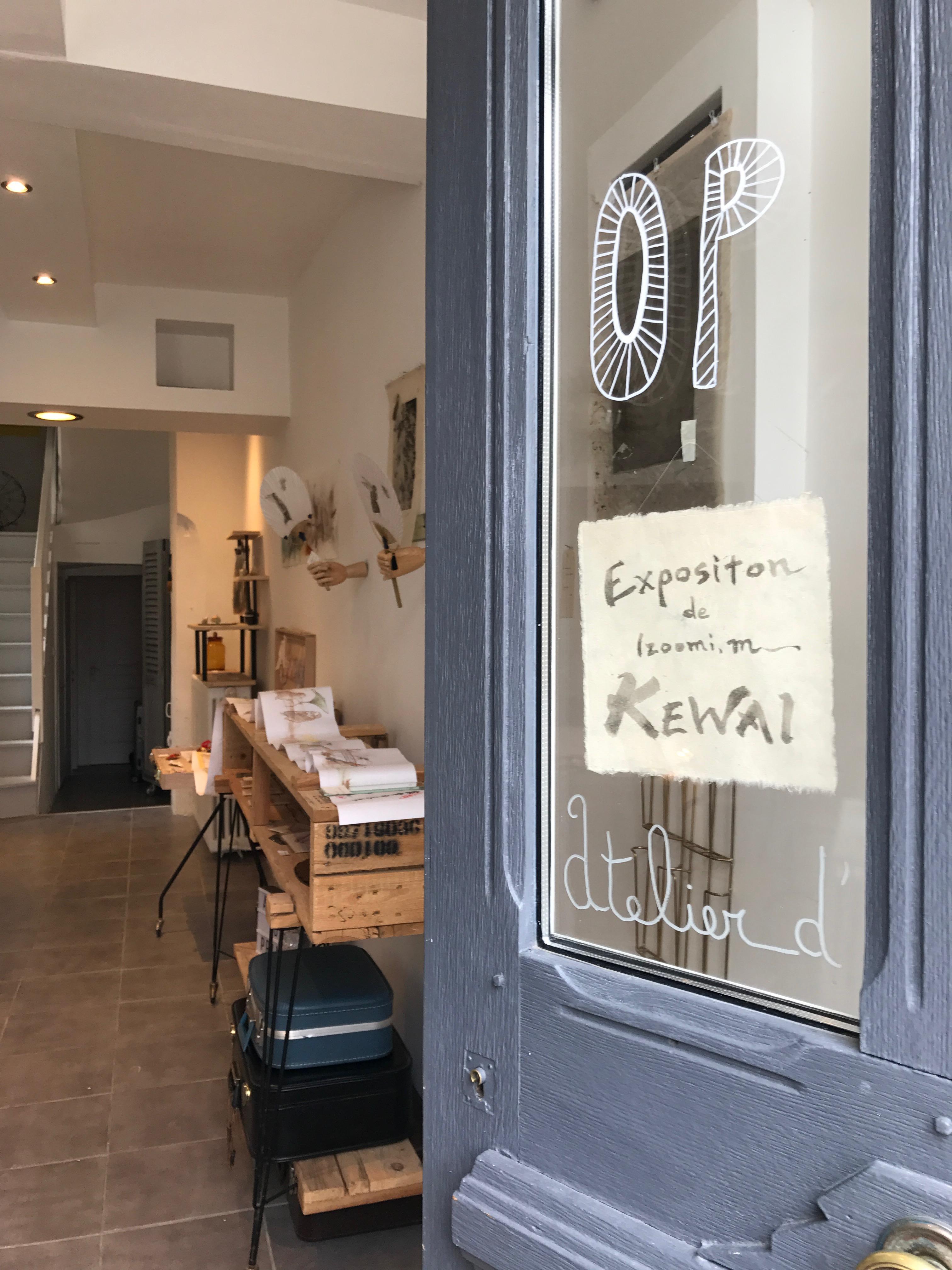 "L'exposition de Izoomi ""KEWAI"""