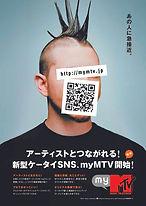 myMTV.jpg