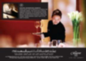 IMG_Regent_Advertising03.png
