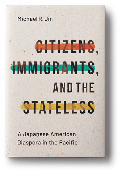 Publisher: Stanford University Press  Illustration by me  Designed at Notch Design