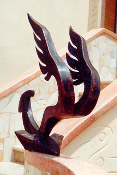 Winged Plough
