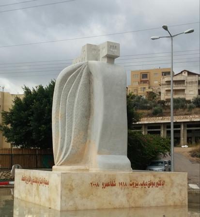 2013. Stone, 270 x 160 x 155 cm -  Shefa-ʻAmr, Israel.