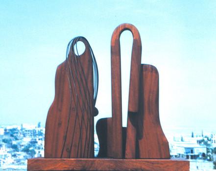 Samdeh II