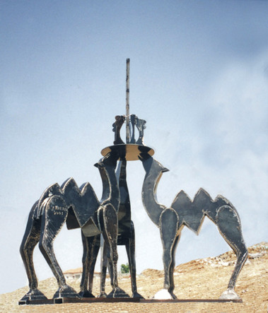 Three Camels and a Coffee Grinder