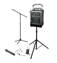 mipro hire