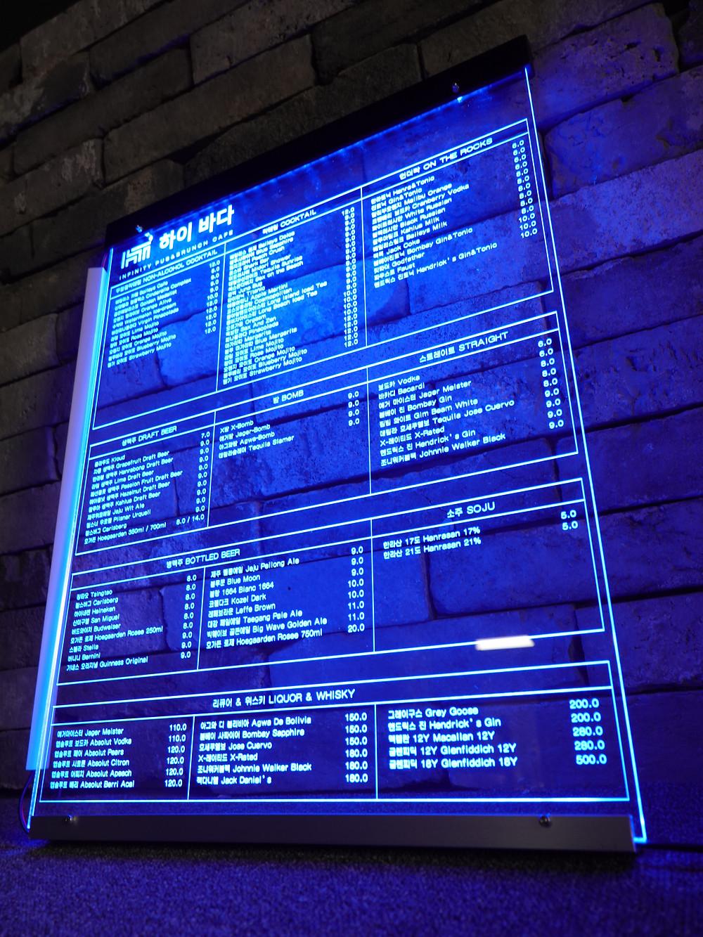 바 벽 조명 아크릴 LED 메뉴판