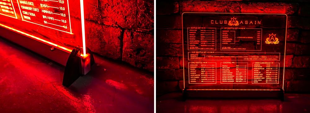 바 테이블 조명 아크릴 LED 메뉴판
