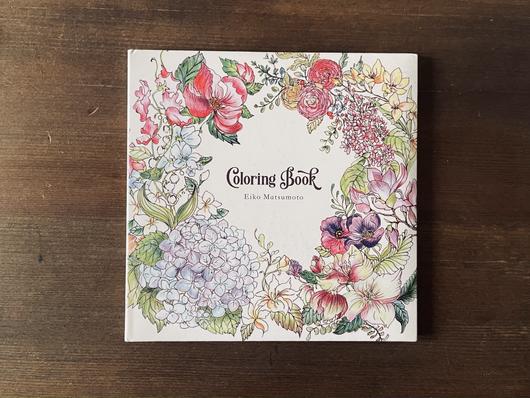 松本英子アルバム「Coloring Book」