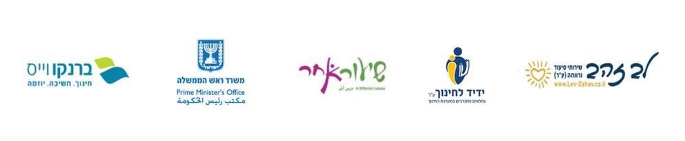 logos_in_line_2021_B14.jpg