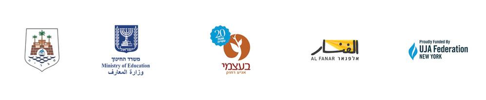 logos_in_line_2021_B2.jpg