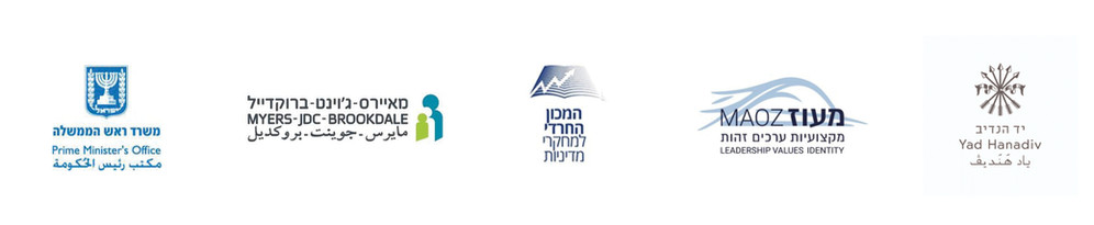 logos_in_line_2021_B9.jpg