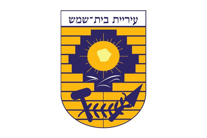 logos20204.png