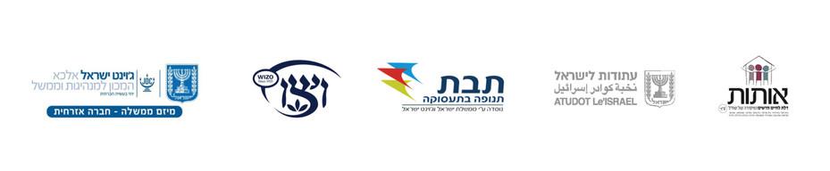 logos00_5.jpg