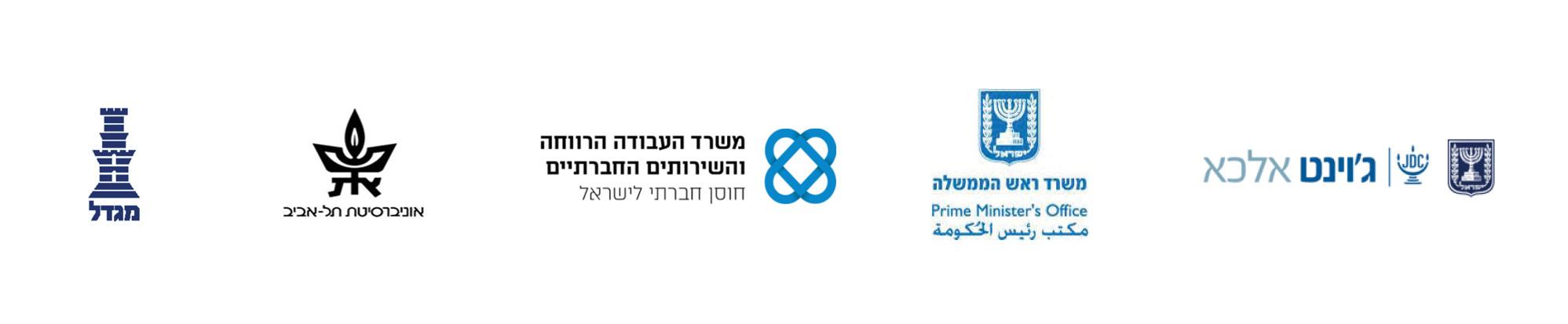 logos_in_line_2021_B4.jpg