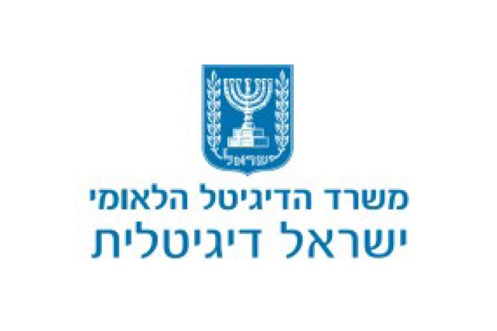 logos20207.png